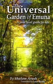 The Garden of Emuna: A Practical Guide to Life